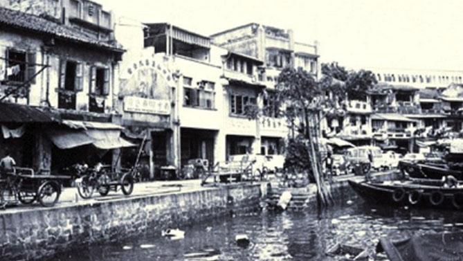 Singapore river- Then